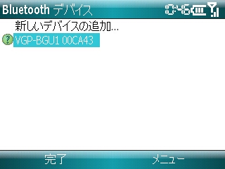 20070927104656.jpg