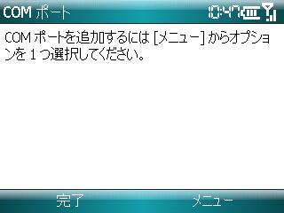 20070927104717.jpg
