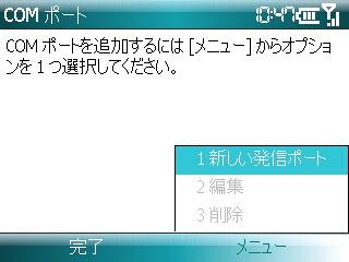 20070927104730.jpg