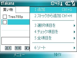20070928104335.jpg