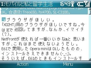 20070928164332.jpg