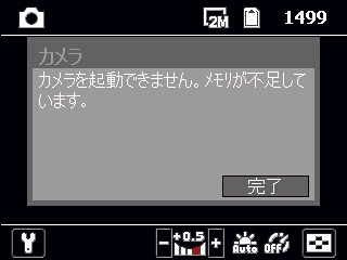 20071001151632