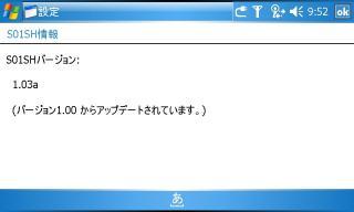 20071006095250.jpg