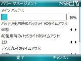 20071012152126
