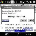 20071013152151.jpg