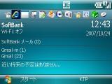 20071024151707