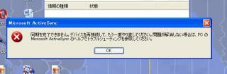 20071112203937.jpg