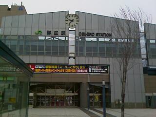 20071120094901