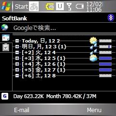 20071202110654.jpg