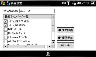 20071207220942.jpg