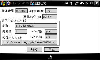 20071207221302.jpg