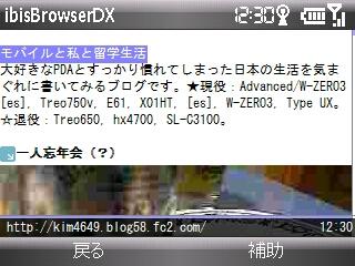 20071231124736