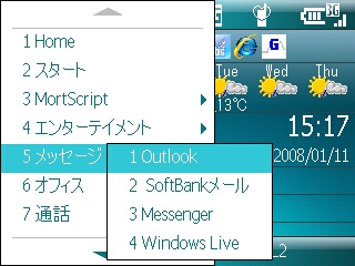 20080111153233