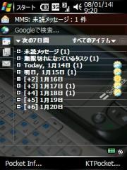 20080114093146