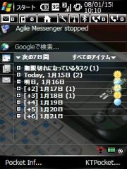 20080115103051