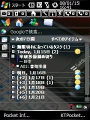 20080115164114.jpg