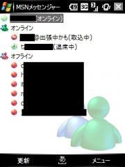 20080115164220-1.jpg