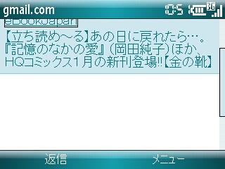 20080121110648