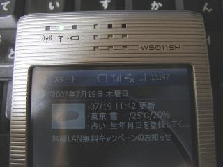 RIMG0434.jpg