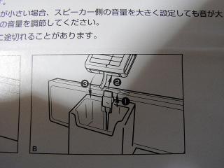RIMG0556.jpg