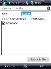 SCRN0007_1.jpg