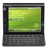 X7501s.jpg