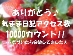 20060520085435.jpg