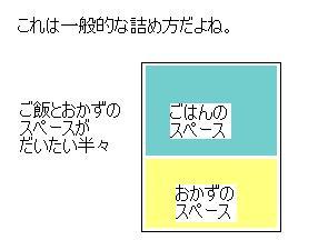 20060527104225.jpg