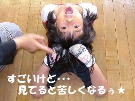 20060619103656.jpg