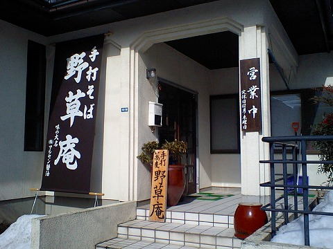 CA343076.jpg