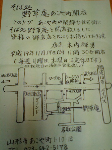 CA343078.jpg