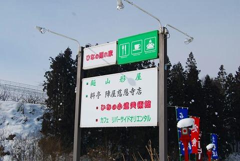 DSC_2410.jpg