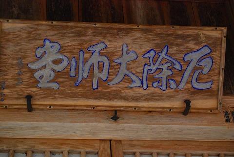 DSC_3704.jpg