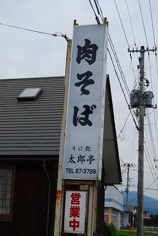 DSC_8061.jpg