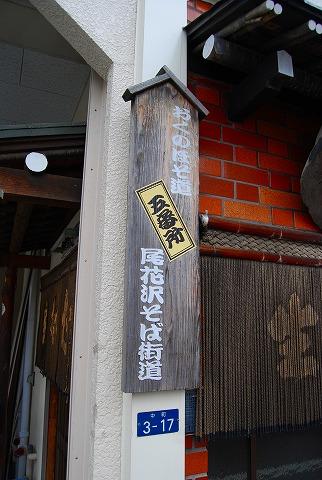 DSC_8301.jpg