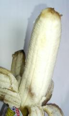 ミュージックバナナ 中身