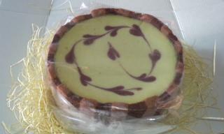 枝豆チーズケーキ