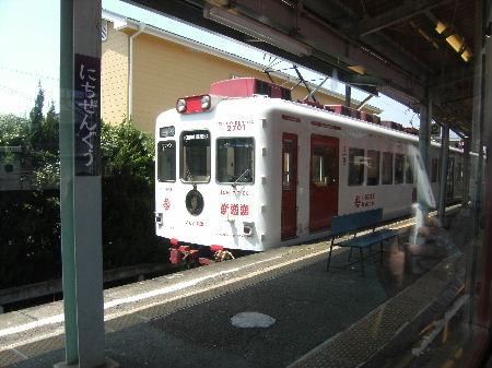 2008_0818tama0068.jpg