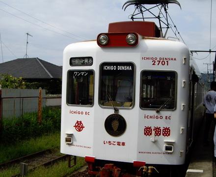 いちご電車2