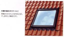 結露の少ない天窓