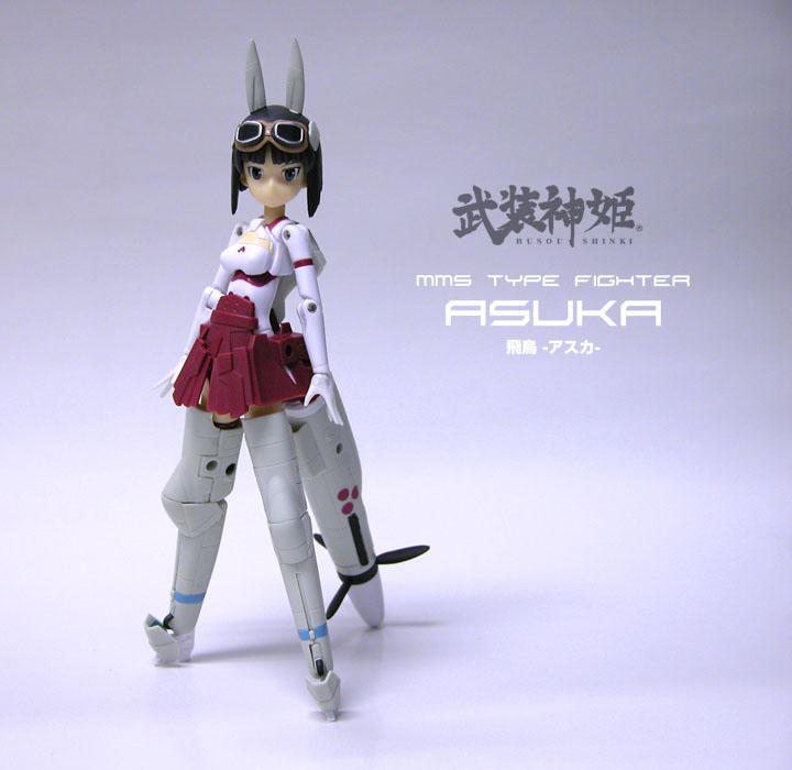 武装神姫飛鳥02