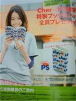 10046894666_s.jpg