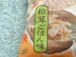 松茸ごはん味w