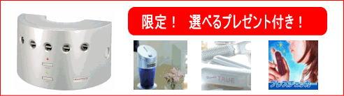 クレバートリック2:イオン空気清浄機を格安通販