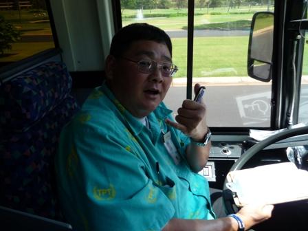 2009 HAWAII 381