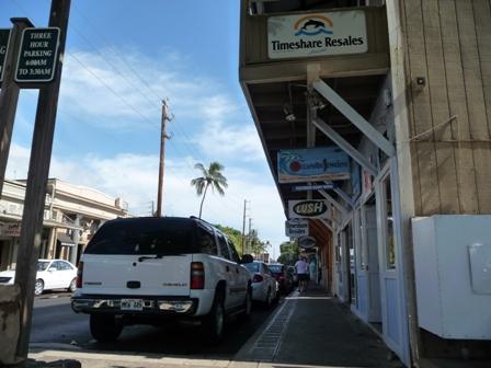 2009 HAWAII 420