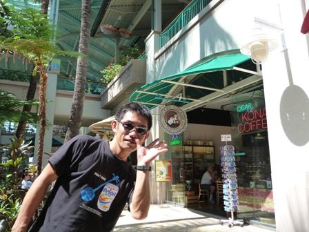 2009 HAWAII 702