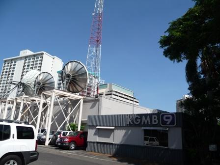 2009 HAWAII 731