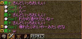 k11_20091122150405.jpg