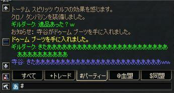 20060707160421.jpg